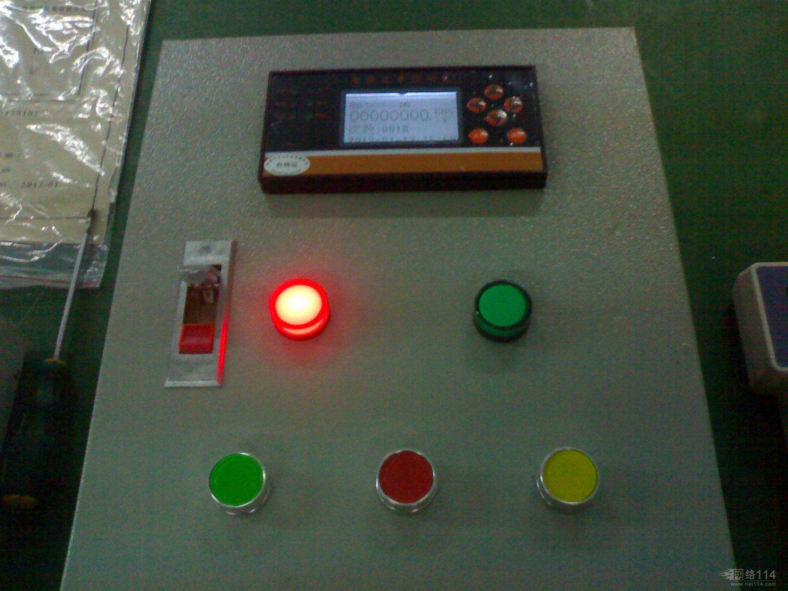 智能流量定量控制系统